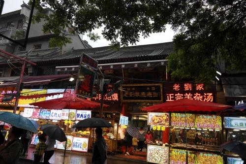 frédéric tison,photographie,chine,xi'an,quartier musulman