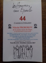 HSE 44.jpg